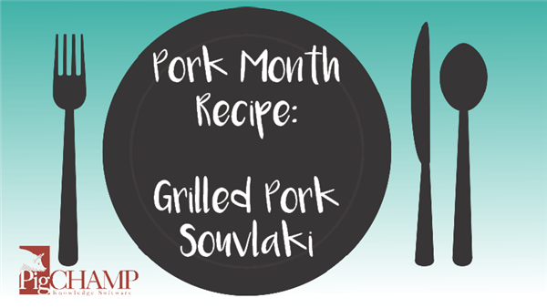 Pork Month Recipe: Grilled Pork Souvlaki